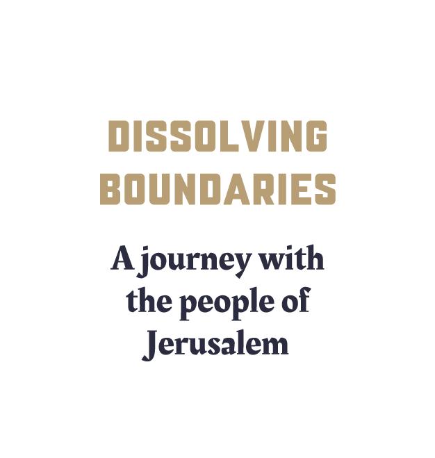Dissolving Boundaries